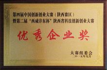 淘丁财税荣誉资质5